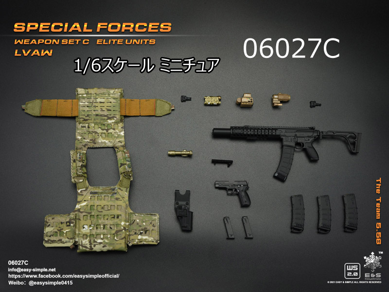 【EASY&SIMPLE】06027 ABCD Special Forces Weapon Set C Elite Units LVAW 1/6スケール アサルトライフル ウェポンセット