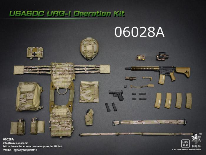 【EASY&SIMPLE】06028 AB USASOC URG-I Operation Kit 1/6スケール アサルトライフル ウェポンセット