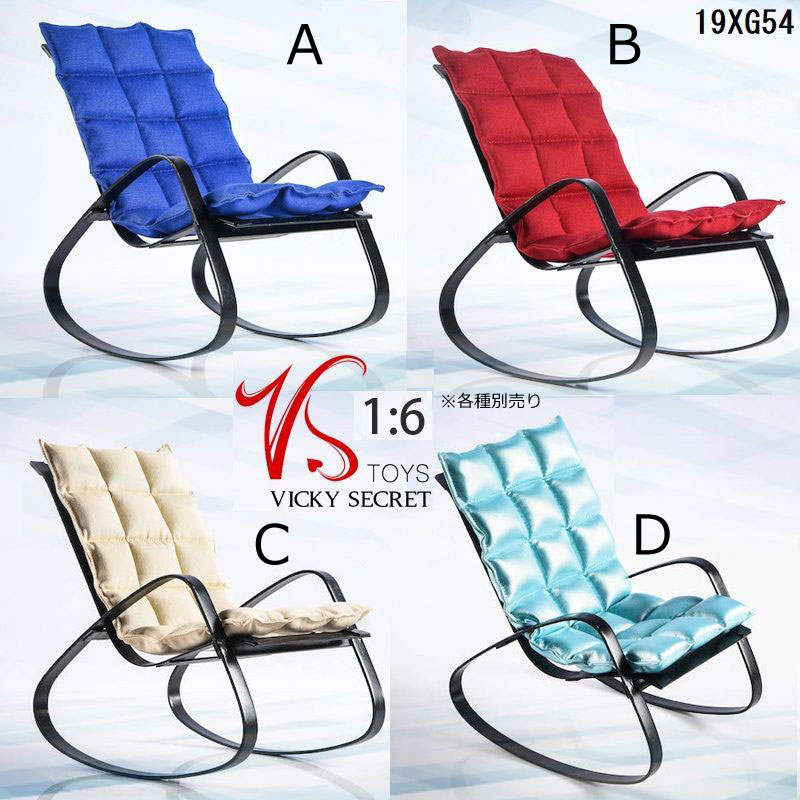 【VICKY SECRET toys】VStoys 19XG54 1:6 The Chair ロッキングチェア ソファー 1/6スケール 椅子