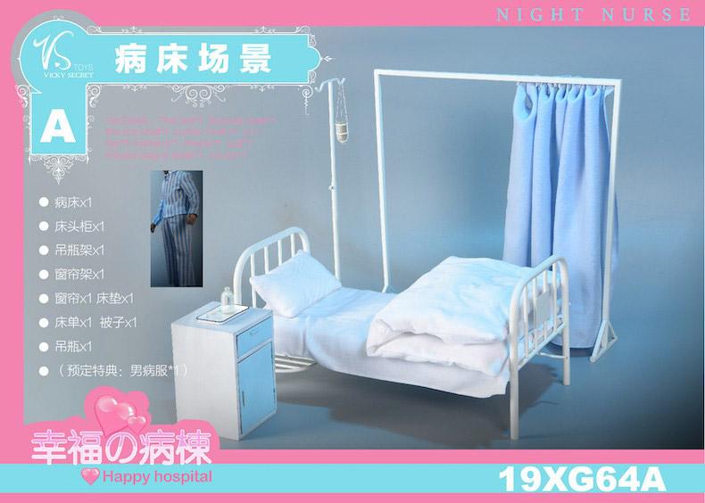 【VICKY SECRET toys】VStoys 19XG64A 1/6 The hospital scene SINGLE BED set 1/6スケール 病院 病室用シングルベッド 病床