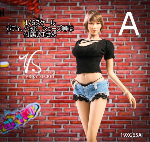 【VICKY SECRET toys】VStoys 19XG65 ABCD Female Summer hot pants suit 女性ホットパンツスーツ