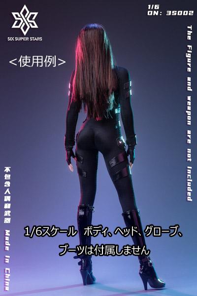 【3STOYS】3S002 1/6 Female Agents Suit Set 女性用ボディスーツ 1/6スケール 女性ドール用コスチューム