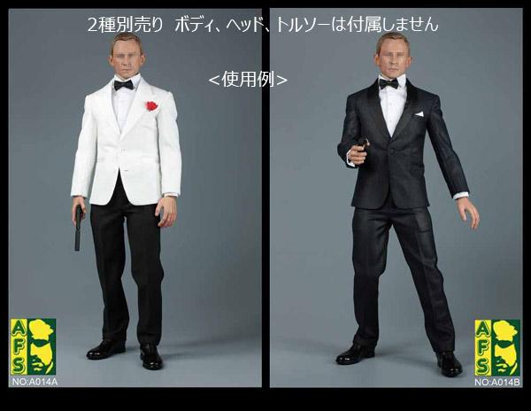【AFS】A014AB Royal Agent Dress Set スーツ タキシード 1/6スケール 男性フィギュア用コスチュームセット