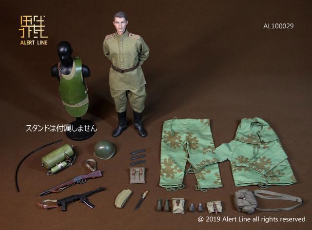 【AlertLine】AL100029 WWII Soviet Assault Engineer 1/6 WW2 ソビエト連邦軍 突撃工兵 1/6スケールフィギュア