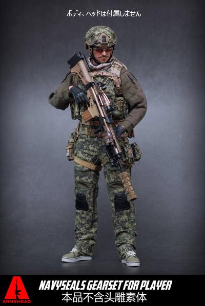 【ARMSHEAD】AES001AOR2 NavySeals GEARset for Player アメリカ海軍特殊部隊 1/6スケール 男性フィギュア用装備セット