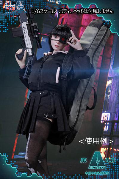 【ARMSHEAD】JK-04 1/6 Senior Sister 4.0 Armed Female Student Set 武装女子高生 1/6スケール 女性ドール・フィギュア用装備セット