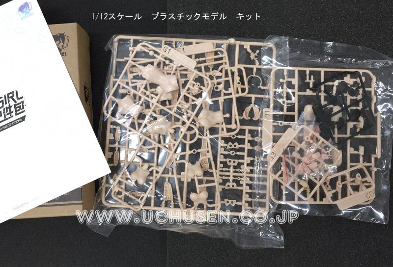 【EasternModel 御模道】EM2021005 1/12 Scale A.T.K. Girl Naked body 組み立て式プラスチックモデル