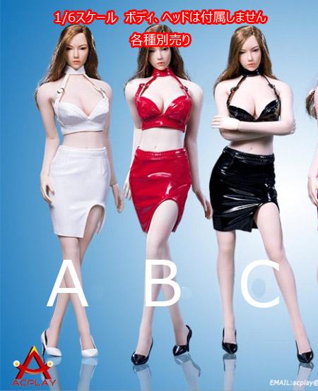 【ACPLAY】ATX-048 ABC Sexy Lady leather suit セクシードレス 1/6スケール 女性ドール用コスチュームセット