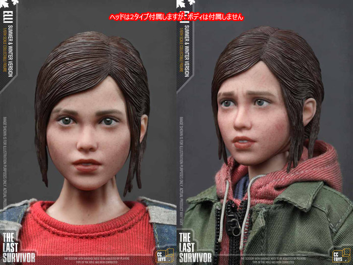 【CC TOYS】CCT-004 1/6 《THE LAST SURVIVOR》 ELLI  SUMEER&WINTER VERSION 1/6スケール 女性ヘッド&コスチュームセット