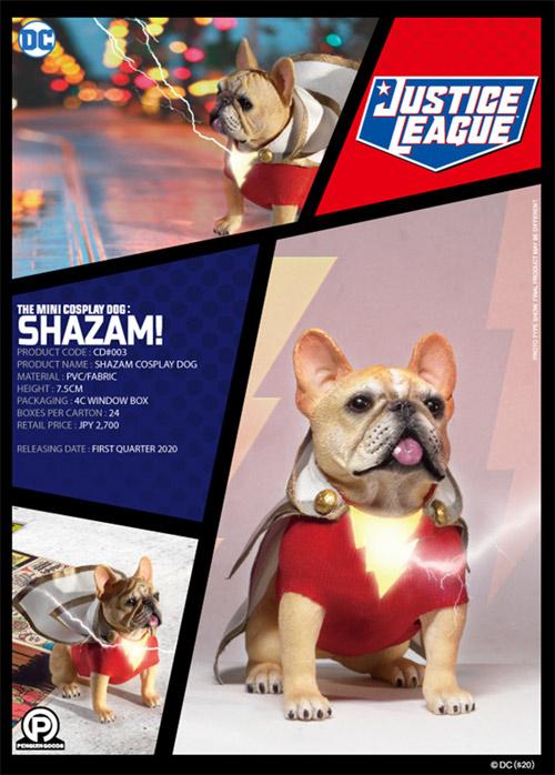 【PENGUIN GOODS】CD#003 Cosplay Dog Shazam! コスプレドッグ シャザム!
