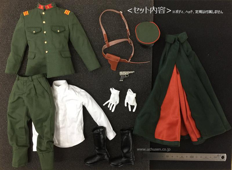 【ToysPower】ルーズパーツ CT010A 大日本帝国陸軍 昭五式軍衣(緑) 九四式拳銃 1/6スケール日本軍 制服&装備