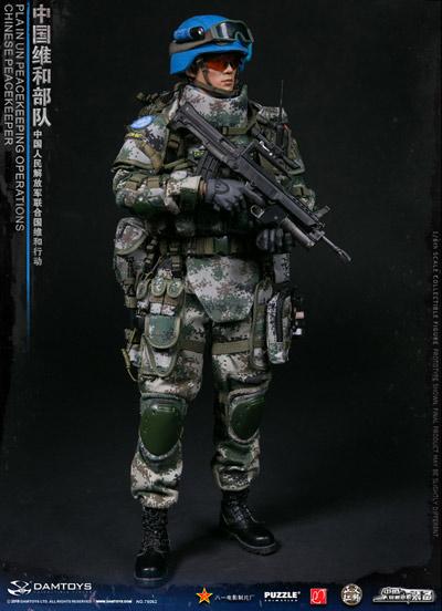 【DAM】No.78062 1/6 中国人民解放軍 平和維持部隊 国連平和維持活動 PKO 1/6フィギュア