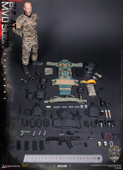 【DAM】No.78066 1/6 RUSSIAN SPETSNAZ MVD SOBR - BULAT MOSCOW スペツナズ ロシア連邦国家親衛隊 特殊部隊 緊急対応特殊課 ソーブル