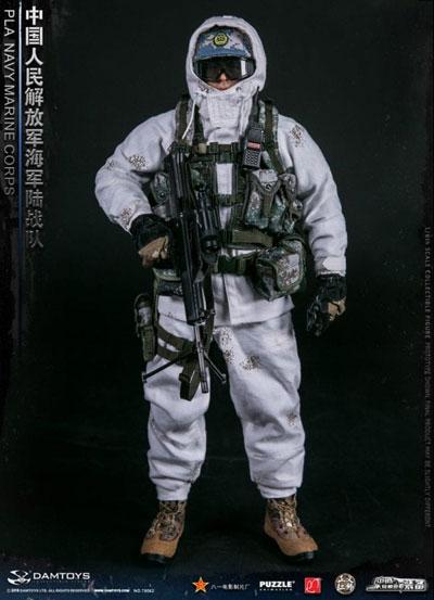 【DAM】No.78068 1/6 PLA NAVY MARINE CORPS 中国人民解放軍 海軍陸戦隊 1/6スケールフィギュア
