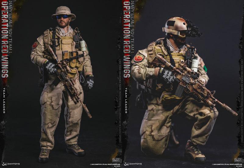 【DAM】No.78069 1/6 Operation Red Wings - NAVY SEALS SDV TEAM 1 - Team Leader