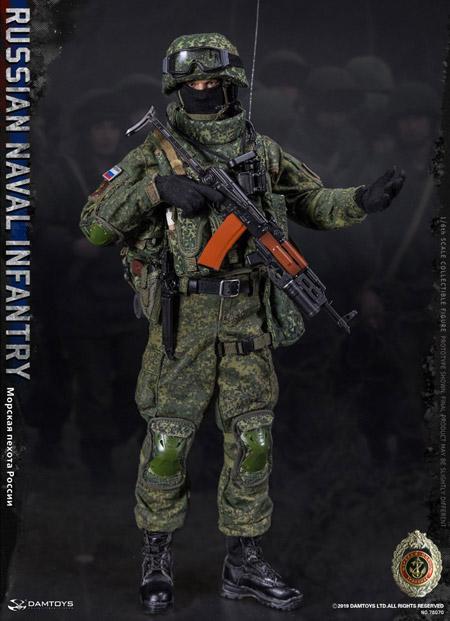 【DAM】No.78070 1/6 RUSSIAN NAVAL INFANTRY ロシア海軍歩兵 1/6スケールフィギュア