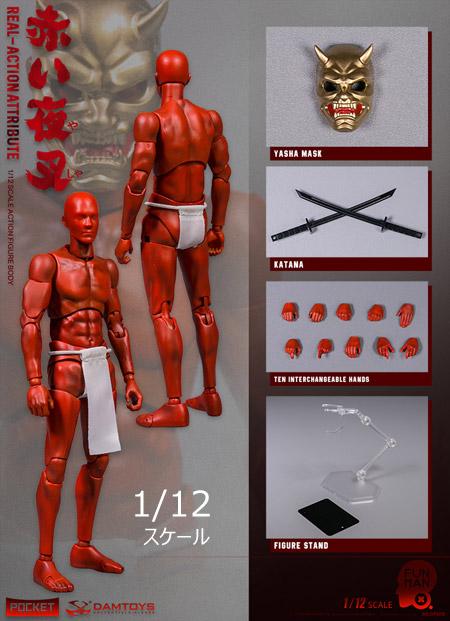 "【DAM】DPS08 1/12 SCALE ACTION FIGURE ""RED YASHAMAN"" 赤い夜叉 デッサン人形 1/12スケールフィギュア 男性ボディ素体"