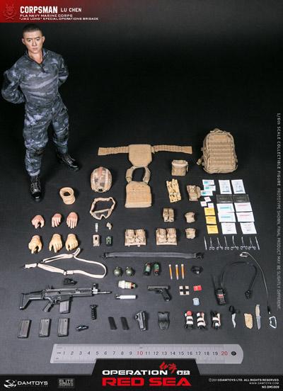 【DAM】DMS009 1/6 OPERATION RED SEA 紅海行動 オペレーション:レッドシー 蛟龍 中国人民解放軍海軍 特種部隊 コープスマン - 衛生兵
