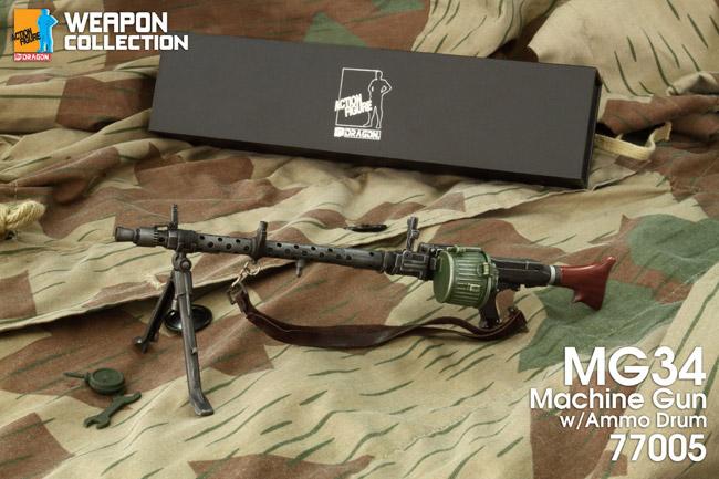 【ドラゴン】77005 MG34 Machine Gun with Ammo Drum 1/6スケール MG34 機関銃