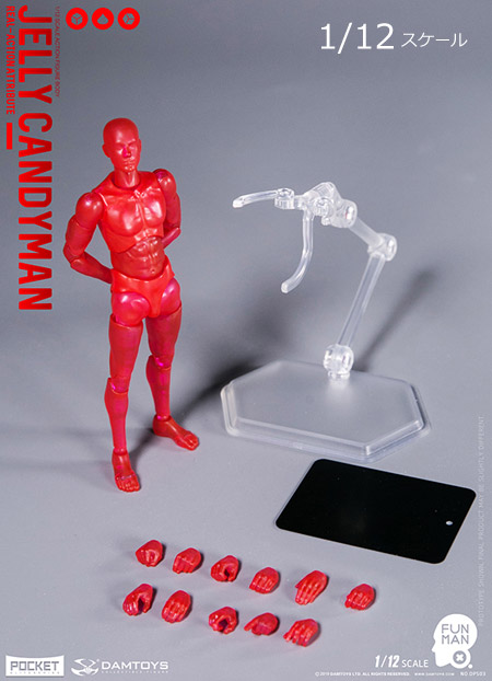 "【DAM】DPS03 1/12 SCALE ACTION FIGURE ""JELLY CANDYMAN"" ジェリーキャンディーマン デッサン人形"