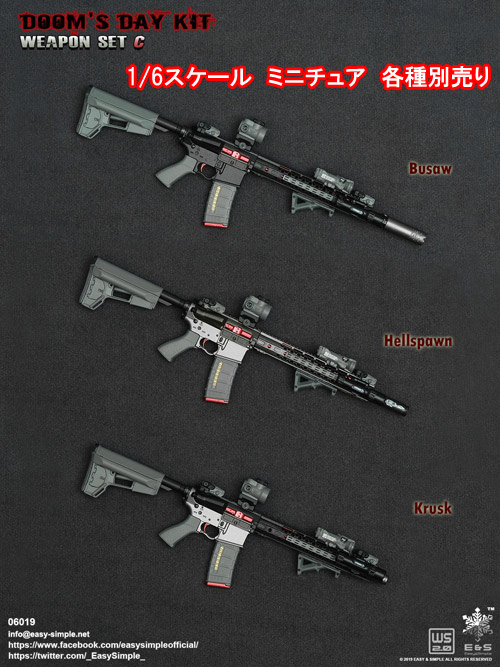 【EASY&SIMPLE】06018 PMC Weapon Set A / 06019 Doom's Day Kit C 1/6スケール アサルトライフル