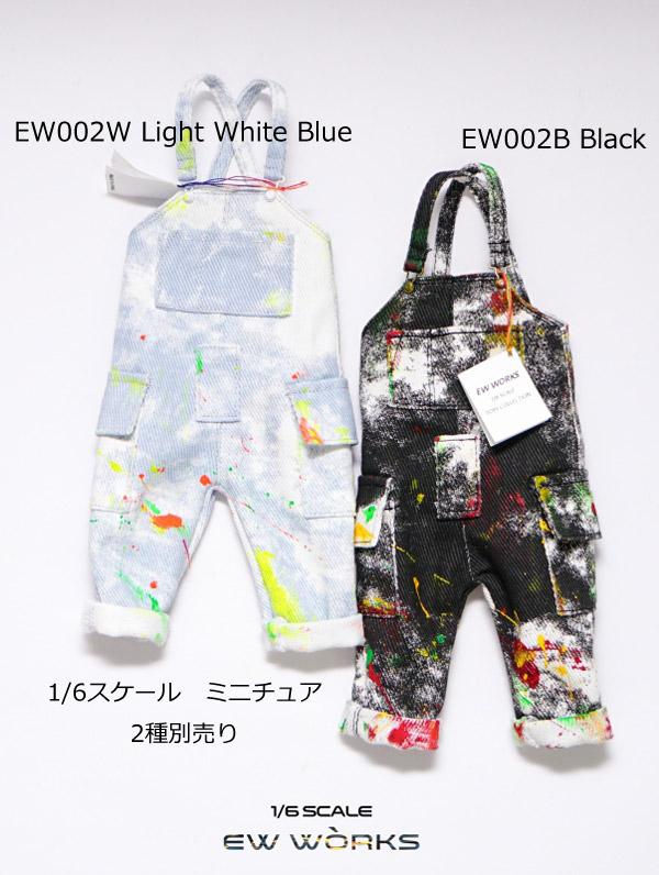 【EW WORKS】EW002 1/6 Smudge Printing Handmade Graffiti Splashing Ink Overalls オーバーオール 1/6スケール 男性用コスチューム