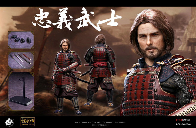 【POPtoys】EX026A Devoted Samurai standard version 忠義武士 侍 1/6スケール男性フィギュア