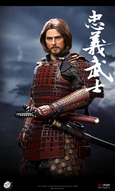 【POPtoys】EX026B Devoted Samurai DX version 忠義武士 侍 1/6スケール男性フィギュア