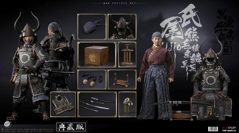 【POPtoys】EX031B 1/6 Brave Samurai UJIO Collector's Edition 武士 侍 氏尾 熊毛植魚鱗具足 DX版 1/6スケール男性フィギュア