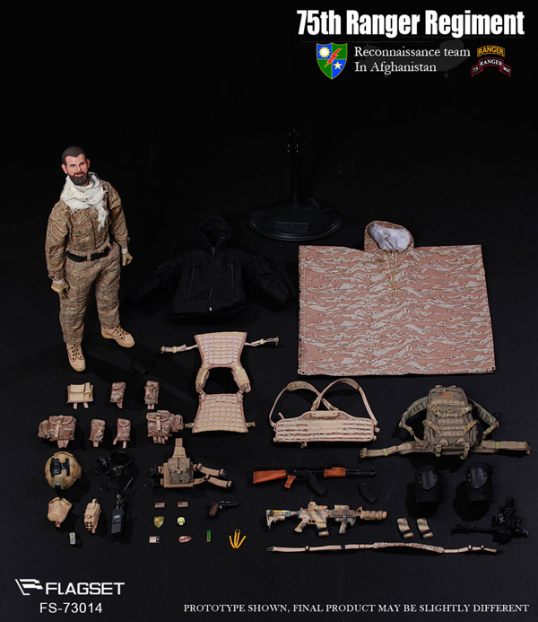 【FLAGSET】FS-73014 U.S.Army 75th Ranger Regiment In Afghanista アメリカ陸軍 第75レンジャー連隊 inアフガニスタン