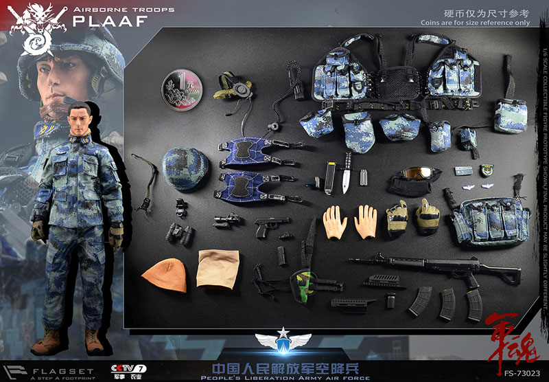 【FLAGSET】FS-73023 The Chinese People's Liberation Army Airborne Forces PLAAF 中国人民解放軍 軍魂 空降兵 空挺部隊