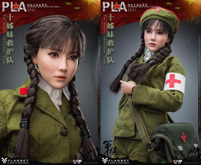 【FLAGSET】FS-73032 1987 Counterattack against vietnam in self -defence THE Sisters Ambulance team