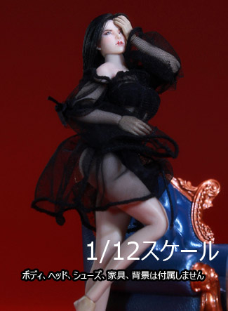 【FeelToys】FT016-12 1/12 Trumpet Sleeve One-Shoulder Sexy Mesh Dress メッシュドレス 1/12スケール 女性ドール用コスチューム