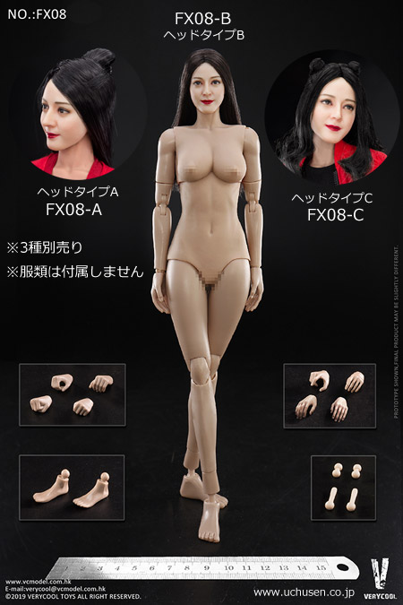 VeryCool FX08 AB&C 1/6 Supermodel Head Sculpt + Female Body Set 1/6スケール 女性ボディ素体