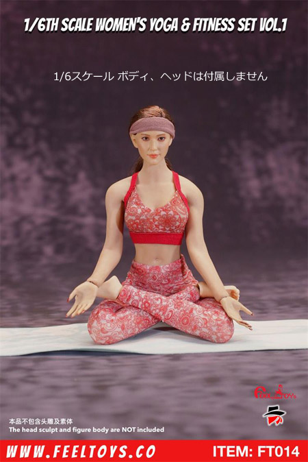 【FeelToys】FT014 1/6 Women's Yoga & Fitness Set Vol.1 女性ヨガ&フィットネスウェア 1/6スケール 女性ドール用コスチューム