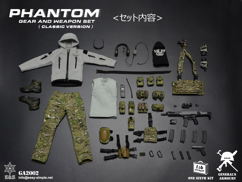【General's Armoury】GA2002 Phantom Gear And Weapon Set (Classic Version) ファントム・ギア&ウェポンセット