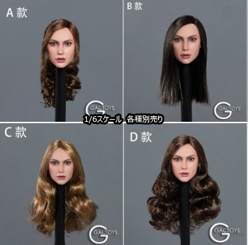 【GACTOYS】GC034 European and American women's head carving 1/6スケール 植毛 女性ヘッド