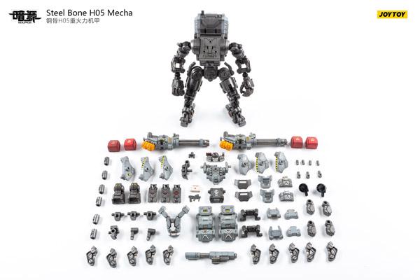 【JOYTOY】JT0418 1/25 暗源 Steel Bone H05 Heavy Firepower Mecha (gray) スティールボーン ヘビーファイアーパワーメカ (グレー)