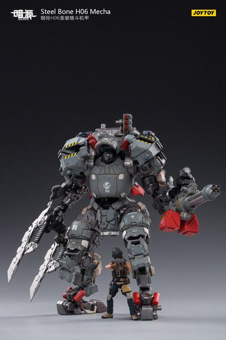【JOYTOY】JT0043 1/25 暗源 Steel Bone H06 Heavy Combat Mecha スティールボーン ヘビーコンバットメカ