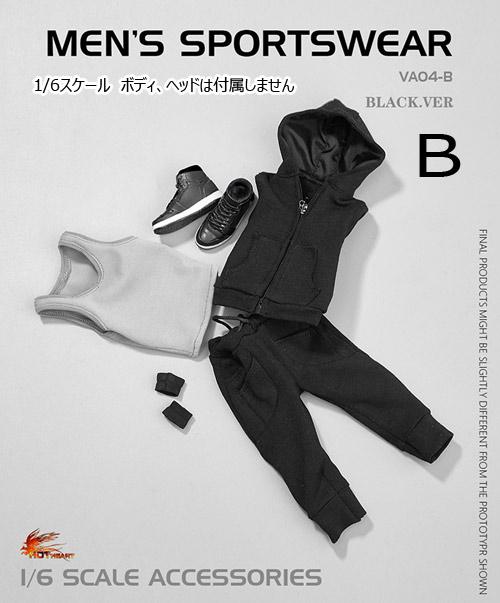 【Hot Heart】VA04 Men's Sports Casual Wear メンズ カジュアルスポーツウェア 1/6スケール 男性フィギュア用コスチュームセット