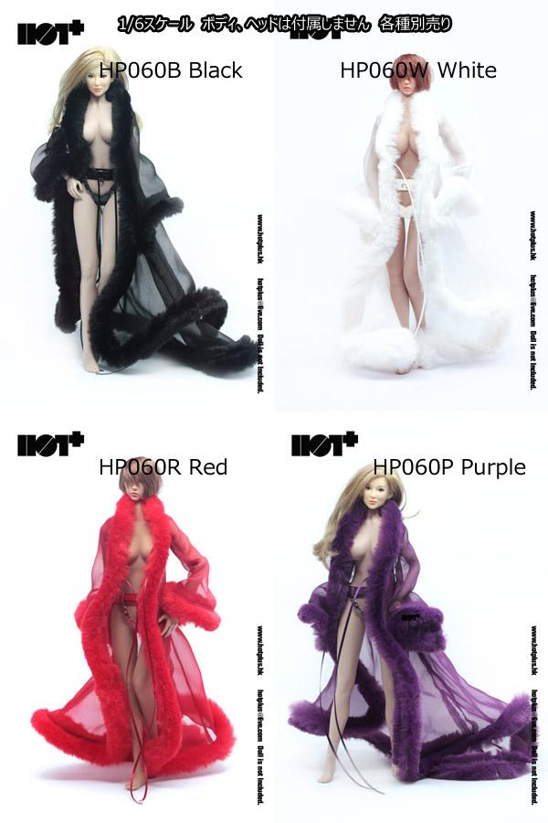 【HotPlus】HP060 Lingerie Gown Set 女性ドール用ランジェリー ガウン 1/6スケール 女性コスチューム