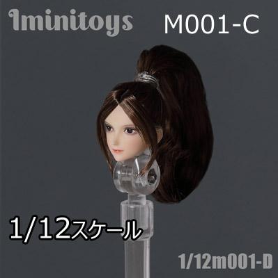 【Iminitoys】M001 Female anime beauty headsculpt 1/12スケール ドール・フィギュア用 植毛 女性ヘッド