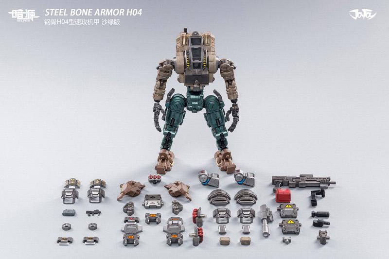 【JOYTOY】1/25 暗源  STEEL BONE ARMOUR H04 スティールボーンアーマーH04 速攻機械 サンドグリーン版