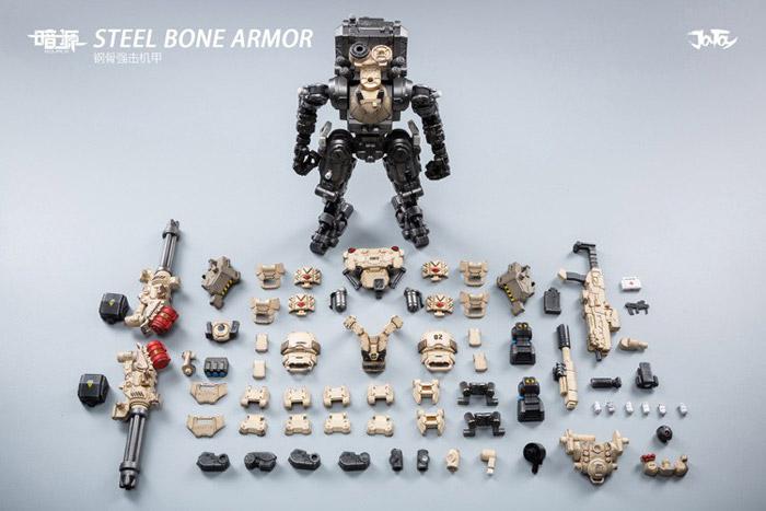 【JOYTOY】1/25 暗源  STEEL BONE ARMOUR Desert version H07 スティールボーンアーマー H07 デザートカラーVer. JT0203
