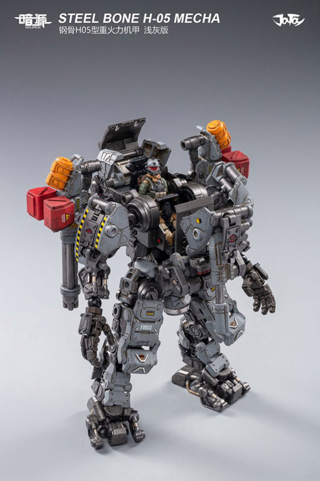【JOYTOY】JT0418 1/25 暗源 STEEL BONE H05 Heavy firepower MECHA(gray)  スティールボーンヘビーファイアパワーメカ ー グレー