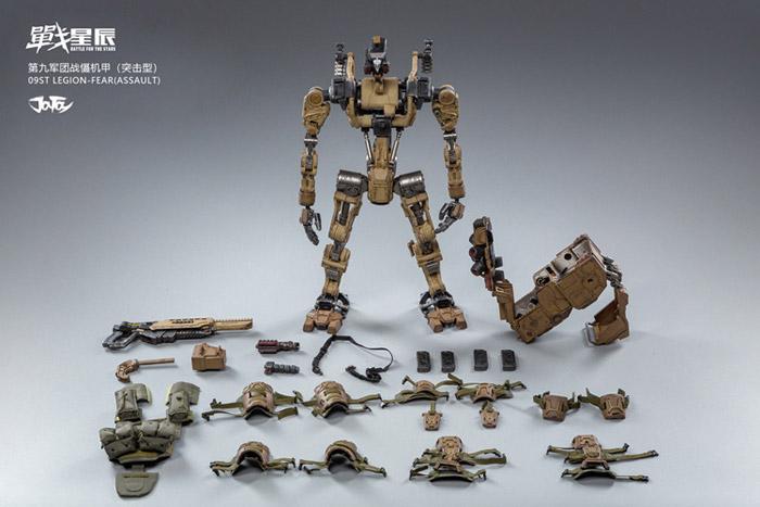 【JOYTOY】JT0609 1/18 暗源 09st Legion-FEAR(Assault) バトル フォー ザ スターズ 09st レギオン フィアー アサルト