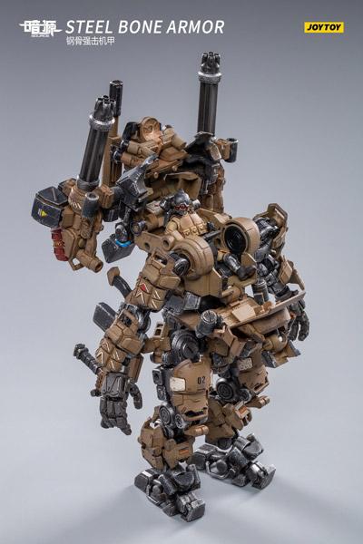 【JOYTOY】JT0807 1/25 暗源  Steel bone mecha (desert type) スティールボーンメカ (デザートタイプ) 1/25スケールフィギュア