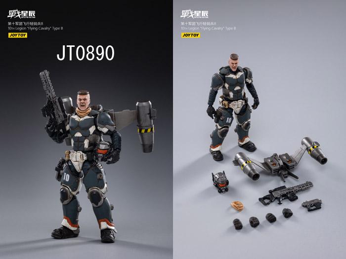 【JOYTOY】JT0883 , JT0890 or JT0906 1/18 10th Legion