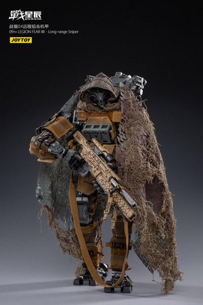 【JOYTOY】JT1255 1/18 暗源 FEAR 04(Long-range Sniper)