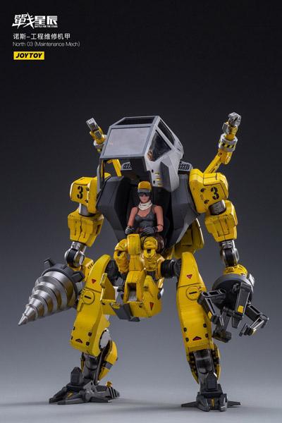 【JOYTOY】JT1347 1/18 NORTH03 (Maintenance Mech) ノース03 メンテナンスメカ 1/18スケール ロボットアクションフィギュア